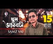 Music video by Samz Vai performing Ghum Valobashi © Eagle Music.<br /><br />Produced by Kachi Ahmed.<br />Directed by Eagle Team.<br />Label ...