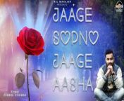 "Please Like, Share, Comment and don't forget to SUBSCRIBE: https://bit.ly/2CS0ZirCredits: Album - Jaage Sopno Jaage Aasha ♪Singer - Pranav Biswas ♪ Lyricist - Jiniya Ghosh Music - Raj Mahajan ✂Editing - Anikesh Kar Recorded, Mixed And Mastered at Moxx Music Studio by Afsar Ali© Label - Moxx Music Pvt.Coordinator: Aakash (8800694448) Facebook: https://www.facebook.com/profile.php?id=100029227634159 Available on popular music stores. Click below to listen: Saavn: https://www.jiosaavn.com/album/jaage-sopno-jaage-aasha/lQMQqK1MWJg_Gaana: https://gaana.com/album/jaage-sopno-jaage-aashaHungama: https://www.hungama.com/album/jaage-sopno-jaage-aasha/47757325/Wynk Music: https://wynk.in/music/album/jaage-sopno-jaage-aasha/hu_47757325?page=0Google Play: https://play.google.com/store/music/album/Pranav_Vishwas_Jaage_Sopno_Jaage_Aasha?id=Bbz4kdqxm2gnyo6h7qaabsstrvqAmazon Music: https://music.amazon.com/albums/B07QR28T9Z?tab=CATALOGItunes: https://geo.itunes.apple.com/at/album/id1460100621?at=1l3v9Tx&app=itunesSpotify: http://open.spotify.com/album/2DO2rAcyU3kUsbvQFwgVao Set this as your Caller Tune:Airtel: DIAL 5432116896637 Idea: DIAL 5678911179677 MTNL Mumbai: SMS PT 11179677 to 56789 BSNL East & South: SMS BT 11179677 to 56700 BSNL North & West: SMS BT 7263733 to 56700 Vodafone: SMS CT 11179677 to 56789 #JaageSopnoJaageAasha #BengaliLoveSong #PranavVishwas #MoxxMusicBengali #RajMahajan #RomanticLoveSong===================================================================================oporadhi | ankur mahamud feat arman alif | bangla new song 2018 | official video. tumi jodi thakte#bangla dj song#kumar sanu hit gaan. bangla new hit song bul buli by rakib musabbir & salma. bangla movie romantic song | mone mone eto din ja | andho prem | prosenjit, rochona banerjee. kumar sanu bangla hit songs ever. evergreen bangla songs.bengali movie video song ""priya priya - presenting bengali movie video song ""priya priya priya : প্রিয়া প্রিয়া প্রিয়া"" বাংলা গান sung by amit kumaralka yagnik from badnamstarring prosenjineelam.. presenting bengali movie video song ""priya tumi amar priya : প্রিয়া তুমি আমার প্রিয়া"" বাংলা গান sung by amit kumar from badnaamstarring prosenjit chatterjeeneelam.. ►superhit bengali movie video songs of all time.. presenting bengali movie video song ""doyal tumi je : দয়াল তুমি যে"" বাংলা গান sung by kumar sanu from priyastarring prosenjit... presenting \"