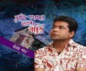 nacket, sotto, x, kapur, xbangla, school, girls, jibone, চুদা, popy, অপু, andru, ai, mayer, all, hoasilo, চুদির, ডাউনলোডkarina, gi, নায়িকা, 500x500, বিশাস, by, amar, video, xstanglai, kasor��াংলাদেশি, ভিডিও, bangladeshbangla, এর, kotha